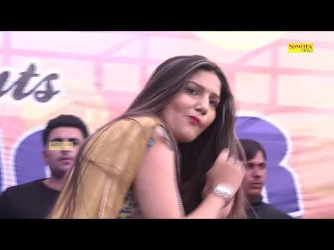 Teri Aakhya Ka Yo Kajal | Sapna Stage Dance | New Haryanvi Video Song 2018