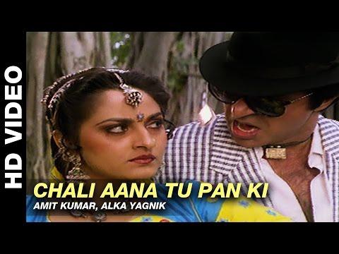 Chali Aana Tu Pan Ki - Aaj Ka Arjun   Amit Kumar, Alka Yagnik   Amitabh Bachchan & Jaya Prada