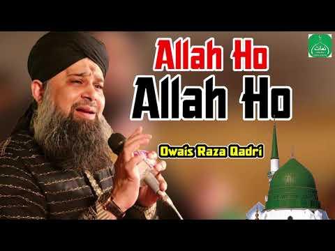 2018 New Naat | Allah Ho Allah Ho | Owais Raza Qadri | Hamd Baari Taala | Naats Islamic