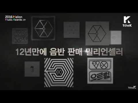 161119 VCR Intro EXO 엑소 @ 2016 MelOn Music Awards