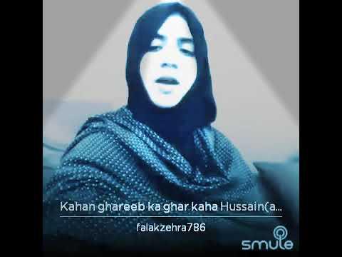 Manqabat Falak Zehra Rizvi shaheba