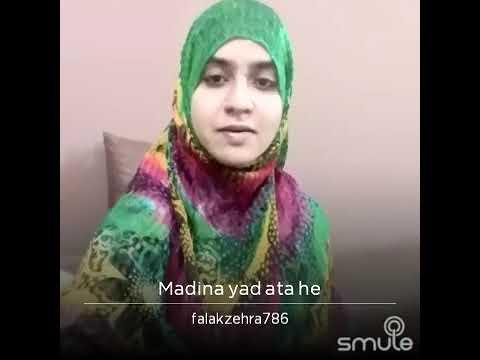 Madina yad ata he by (S.Falak Zehra Rizvi)