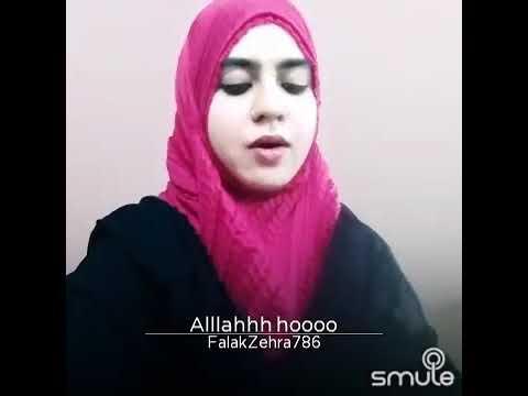 Allah hoo hamde bari Taala by(S.Falak Zehra Rizvi)