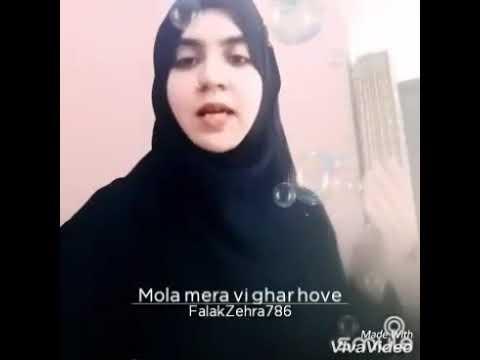 Mola mera vi ghar hove by (S.Falak Zehra Rizvi)