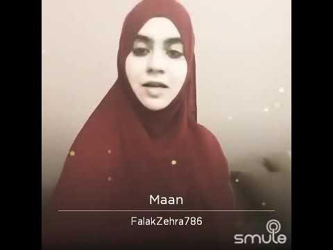 Qabr ki aghosh me jab thak k sojati he maan by (S.Falak Zehra Rizvi)