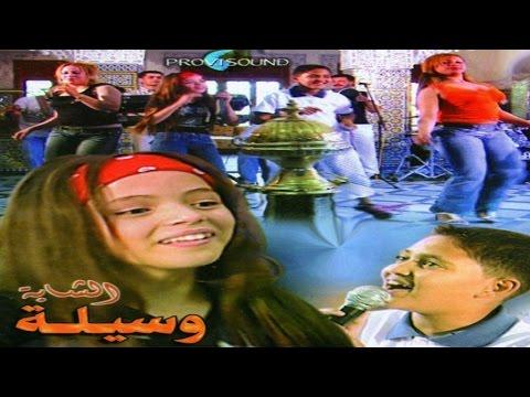 Cheb oussama et Wassila (Album Complet) - Message | Music, Rai, 3roubi - راي مغربي -  الشعبي