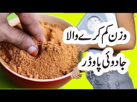 Weight Lose Tips || Magical Slimming Powder Burn Fat Overnight Naturally