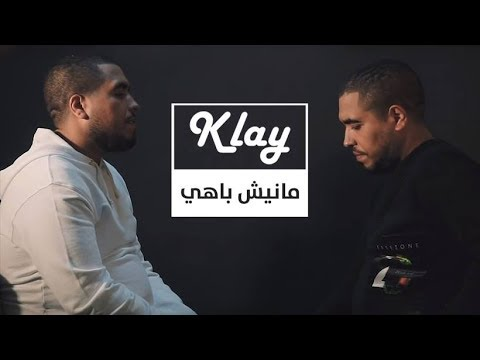 Klay - Manich Behi | مانيش باهي (Clip Officiel)